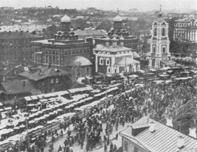 Sukhareveka 1920